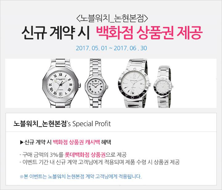 라비토 커플링 특가전 20% 할인 14K 시그니티 아이웨딩 예물 쥬얼리 이벤트